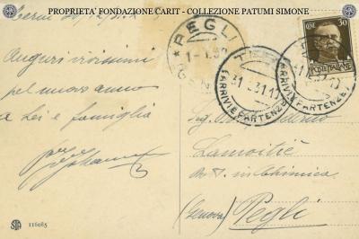 Terni - Villino Avv. Salvatori